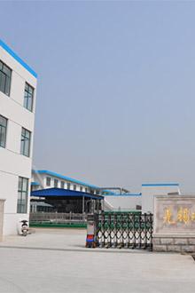 無錫電鍍工業園